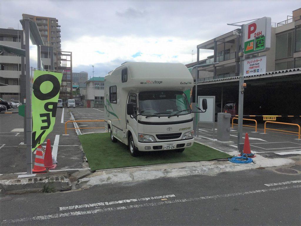 RVSTATION東大阪湯~トピア